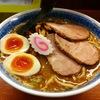 【今週のラーメン444】 麺恋処 いそじ (東京・代々木) 〇得中華そば 中盛り