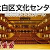 【結果速報】第13回伊達クラシックバレエコンペティションMIYAGI&【結果速報】第1回 横浜バレエコンクール