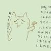 月収20万円で十分、幸せに生きていける。