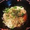 汁なし担担麺専門店 キング軒 銀座出張所@銀座 驚きのコスパ広島式汁なし担担麺