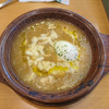 サイゼリアのとろとろ玉ねぎのスープ