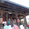 【天橋立】三人寄れば文殊の知恵!で有名な智恩寺と門前菓子♡