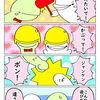068:しろいるか4コマ漫画55-59 ~たくさん描いたよ~