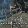 【FF14】 モンスター図鑑 No.129「ヤーゾン・スカベンジャー(Yarzon Scavenger)」