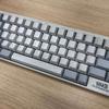 エンジニアが愛用してるキーボード&エディタについて調査!