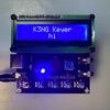 ARDUINO CW KEYER を試してみた ~その49~ (Mega2560 Pro Mini ボード)