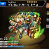 【モンスト】祝!運極45体目(*´∀`*)【トナコ】