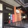 麺やカブキ(KABUKI)-メキシコ アグアスカリエンテスの日本食レストラン