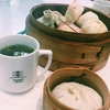 【中国おいしいニュース】香港から遠くはなれた揚州で静かに伝えられてきたもう一つの点心文化とは