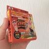 久々、浮き指対策! 「大山式ボディメイクパッドpro」を買いました! はたして効果は出るのでしょうか!?