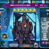 ☆1攻撃型 トーラス