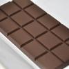 蔵前の「蕪木」で板チョコレート(グラン・クヴァ)。
