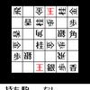 詰将棋迷路:問題13
