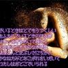 詩集『リエゾン LIAISON』より No.09〜15「七つのかたち」