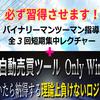 Du-R 副業を本業にするための手法!!  5/16