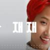 韓国YouTubeチャンネル『文明特急  문명특급 - MMTG』のグッズをお取り寄せ♡
