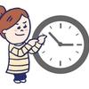 主婦アフィリエイターに捧ぐ!作業時間確保のための時短家事術