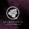 【DBD】ランク廃止~ランク格差マッチ解決のため、運営が出した答え【デッドバイデイライト】
