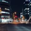 (noteアーカイブ)2020/11/24 (火) 幸せホルモン
