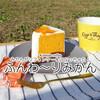 【季節限定】コメダの秋冬ケーキはミカン『ふんわ~りみかん』 / コメダ珈琲店 @全国