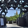 【大阪】現代的な山門が迎える、個性的なお寺に驚き。お骨仏の一心寺(天王寺区・御朱印)