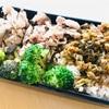 【お弁当】野菜と肉のバランス弁当