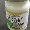 100%自然食品!エクーアのココナッツバター