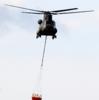 ◇自衛隊ヘリコプターによる水投下ミッション