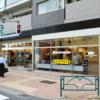 東京・目黒に1号店OPENドイツのコインランドリー
