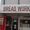 BREAD WORKSさん・今治3/25