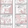 【犬マンガ】犬が咳をし始めたら要注意2