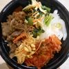 姫路市の「ほっともっと 姫路北今宿店」で「野菜が摂れるビビンバ」を買って食べた感想