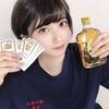 【飲み過ぎ注意】凶悪すぎる伝説のボードゲーム「乾杯倶楽部」!昭和の遊びがヤバすぎた