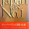 あとがき27 バブル期の日本人がどれだけバグってたか見てほしい: 叢書「思想の海へ [解放と変革]」刊行のことば(社会評論社、1989)