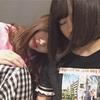 けやき坂46 6月26日ブログ感想
