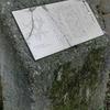 万葉歌碑を訪ねて(その467)―奈良市神功4丁目 万葉の小径(3)―万葉集 巻二〇 四四四八