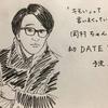 岡村ちゃんデビュー31周年