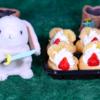 【いちごのシュークリーム 4個入】ファミリーマート 12月26日(木)新発売、コンビニ スイーツ 食べてみた!【感想】