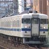 【鉄道車両基礎講座】 その18 交直流電車と変圧器