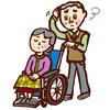 高齢者介護でイライラしないための3つのポイント。
