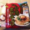 いつからでしょう?辛い味付けのミンチを台湾と呼ばれるようになったの、名古屋だけなの?