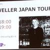 ポール・ウェラー2015来日公演初日セットリスト東京ZEPP DIVER CITY【更新】