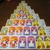 ペンギンたちのピラミッド。シンプルでお手軽なカードゲーム「ペンギンパーティ(Pingu-Party)」。