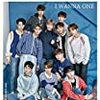 @star1 Wanna One 2018年4月号 撮影現場