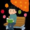 読書数と収入
