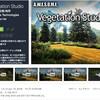 【8月イベント】アセットストアの購入額に応じて無料でゲットできるイベント第3弾!天候システム「Weather Maker」 / 魔法エフェクト「Magic Effects Pack 1」/ 植物の配置&最適化「Vegetation Studio」など豪華なラインナップが凄い!関連のアセットを全部紹介!