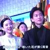 佐藤 健さん ノリノリの笑顔でゲスト審査員『第69回紅白歌合戦』