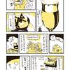 【今日の更新】大阪・裏なんばの「小鉢酒場たんと」が最高!あっつあつのハンバーグでビールを流し込む快楽を知ってしまった【ゆかい食堂酒場 第5回】
