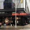 #226 NYローワーイーストサイドの台所『Essex Market』に潜入!