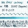 #0212 KWZ INK 冬葵(IGターコイズ)